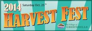 Greenhills Harvest Fest Banner 2014